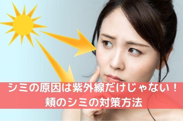 むくみ改善の第一歩!! (2)